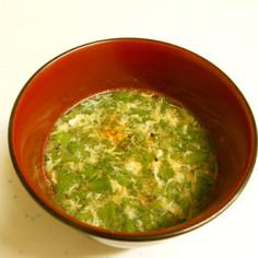 ビタミンたっぷり 春菊のお味噌汁