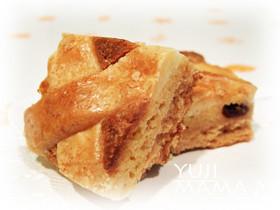 アーモンド★レーズン★厚焼きクッキー