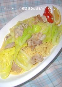豚肉とキャベツのナンプラー味パスタ
