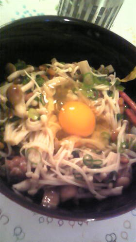 夜食に☆ささっとさっぱり納豆きのこ丼