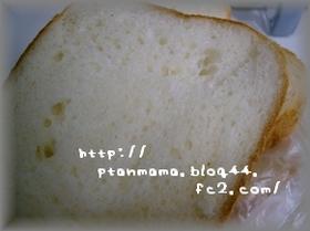 マーガリンと油のふわふわミルク食パン