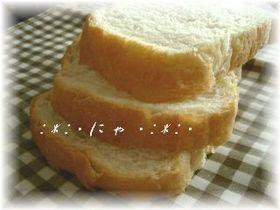 HBでふわっふわ食パン♪