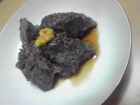 絶品!炒り黒ごまの濃厚ごま豆腐