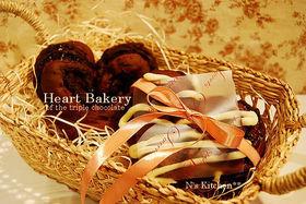 愛を込めて♪チョコハートメロンパン