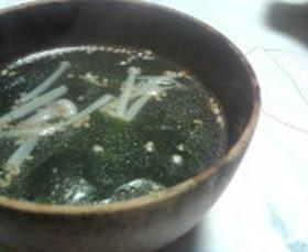 シンプルに☆わかめスープ