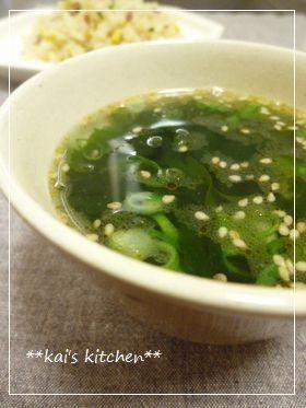お鍋不要☆1分で簡単わかめスープ