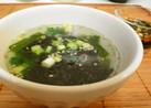 *韓国風*わかめスープ*