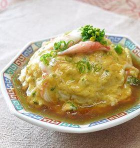 ふわふわ天津飯(長芋入り)