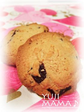 節分豆救済!さくさくチョコクッキー