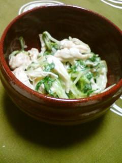 水菜とササミのゴママヨサラダ