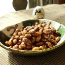 おばあちゃんの手作り✿黒糖豆菓子