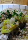 ★白菜と挽肉のスープかけご飯★