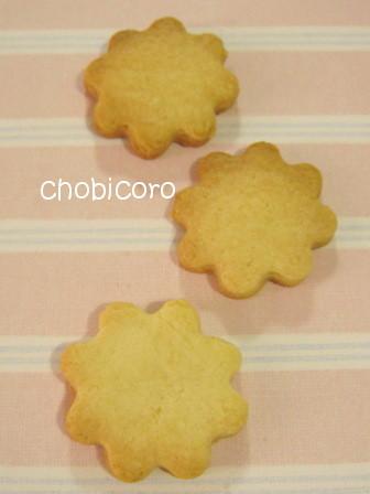 ノンエッグ☆クリームチーズクッキー