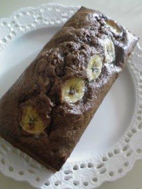 ホットケーキミックスでバナナパウンド♪