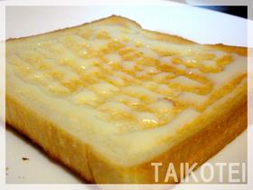 コンデンスミルク ON THE トースト