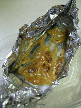 簡単♪さごしの味噌マヨネーズ焼き