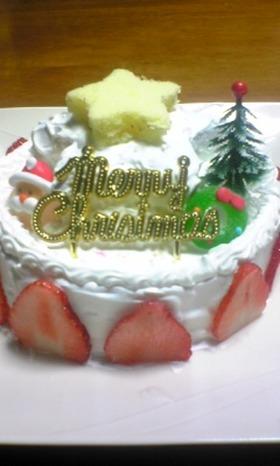 ★型 ケーキ
