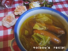 ランチにぴったり♪とっても簡単野菜スープ