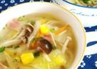 ☆さっぱりスープ☆