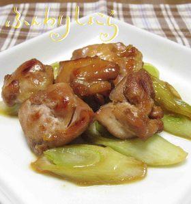 お手軽~鶏もも肉の柚庵焼き♬ ♫♪
