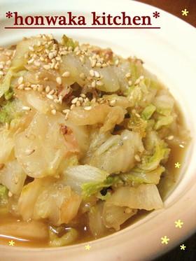 ✿白菜のきんぴら風✿~やさしい味~