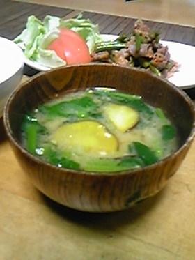 さつま芋とほうれん草のお味噌汁