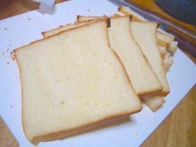 ☆長熟 食パン☆