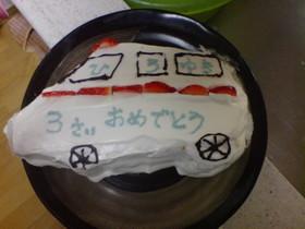 ♪ 救急車ケーキ ♪