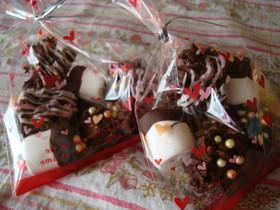 ★バレンタイン★簡単だけどおいしいチョコ