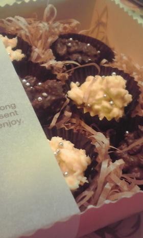 簡単 塩☆チョコレートクランチ