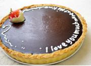 ☆バレンタイン☆チョコレートタルトの写真