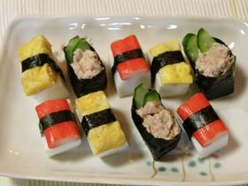 お弁当おかず♪はんぺんdeにぎり寿司
