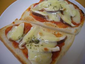 簡単☆椎茸のピザトースト