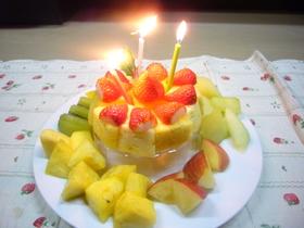パーティーに★フルーツ盛り合せ ケーキ風
