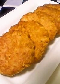 オートミールdeチーズクッキー。