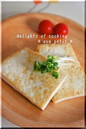 ☆シンプル豆腐ステーキ☆