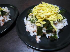 鮭と大葉の簡単ちらし寿司
