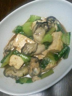 牡蠣&豆腐&チンゲン菜の中華風炒め