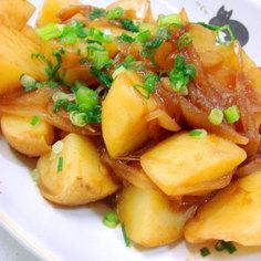 簡単☆ジャガイモと玉葱のソース焼き☆