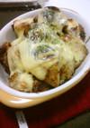 里芋のおかか☆チーズ焼き