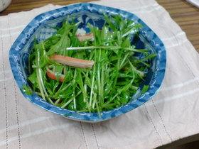 水菜のピリッとすっぱいサラダ