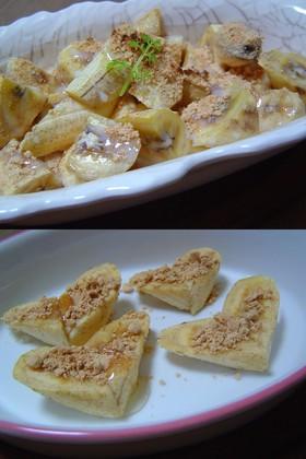 -ベイクド☆きなこバナナ♪-