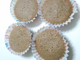 レンジで簡単5分☆ココアカップケーキ