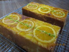 春色☆オレンジのケーキ