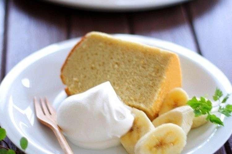 シフォン ケーキ バナナ