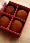 ♡簡単ふわふわチョコ餅〜チョコ生地版〜♡