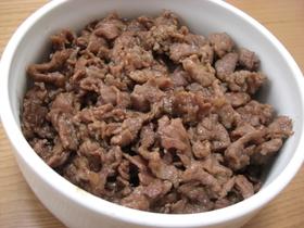 保存食☆アレンジ多彩の牛肉の炒り煮