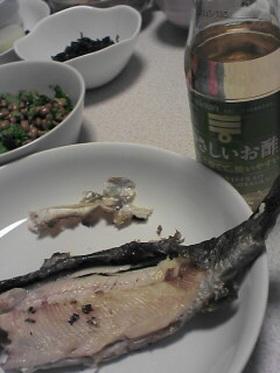 川魚にやさしいお酢