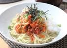 ランチに☆ツナ納豆キムチおろしスパゲティ