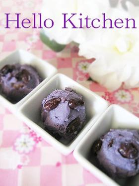 紫芋のきんとん